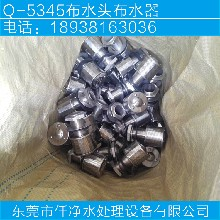 仟净Q5345不锈钢布水头活性炭过滤器软水器水处理设备布水器图片