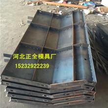 质量优先脱模快隔离墩钢模具市政隔离墩钢模具