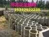 河北正全模具厂水泥化粪池钢模具预制化粪池钢模具新报价