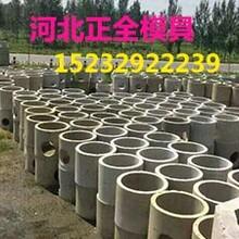 河北正全模具厂化粪池钢模具预制化粪池钢模具2018新报价