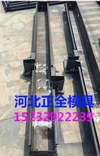 批量生产护栏模具路基防护栅栏
