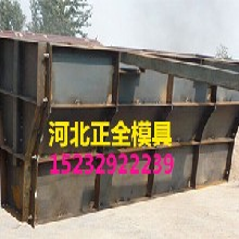 脱模快质量保证防撞墙钢模具现浇防撞墙模具