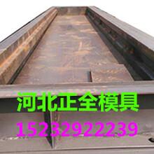 全国发货质量优声屏障钢模具隔音声屏障钢模具