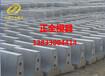 发货速度快高速隔离墩钢模具铁路隔离墩钢模具