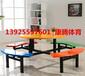 苏州8人位圆桌餐桌连体玻璃钢材质餐桌简单中式经济型康腾体育