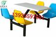 江西赣州学校食堂餐桌椅康腾玻璃钢连体餐桌学生专用吃饭桌椅