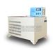 THD-0506型低温恒温槽