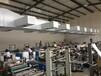 冷风机在铸造车间、玻璃厂、等特别高温的场所