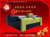 上海厂家供应uv平板打印机uv平板万能打印机供应数码打印机