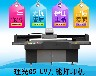 厂家供应南京5D背景墙彩印机浮雕UV平板打印机,万能打印机