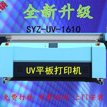 南京万能打印机任何材质均可打印?厂家低价直销