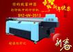 平板喷墨打印机万能UV打印机