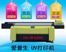 水箱uv平板打印机一次成型