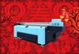 大理石壁画打印机玻璃衣柜门平板打印机