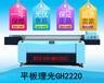 3D彩雕背景墙制作工艺设备浮雕印花UV喷绘机