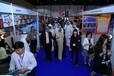 2016年迪拜秋季国际贸易博览会(暨家电以及家庭用品展会)