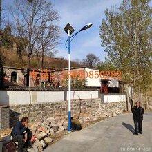 临汾太阳能路灯灯杆价格,临汾安泽县LED路灯价格合理6米太阳能路灯图片