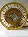 供应西藏灵芝20W管吊式防爆灯LED免维护防爆灯