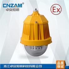武汉直销LED防爆平台灯BPC8765圆形36W