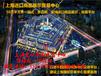 绝版上市迪士尼配套商业、上海进口商品城房产出售、