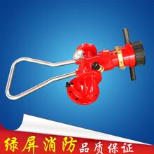 操作灵活使用方便水灭火消防设备消防水炮绿屏厂家直销