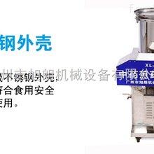 王老吉凉茶煎药机吉林哪里有煎药机销售小型煎药包装一体机图片