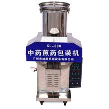 煎药机哪个品牌好广东哪里有煮凉茶机卖全自动煎药煎药机图片