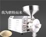 豆類粉碎機批發價小型養生粉打粉機玉米粉碎機哪個牌子好