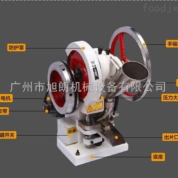 供应螺旋藻片压片机电动中药压片机