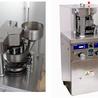 热销旭朗新品不锈钢芳香片压片机、味块片压片机设备厂家