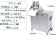 重庆大渡口ZL-300旋转式制粒机厂家价格?