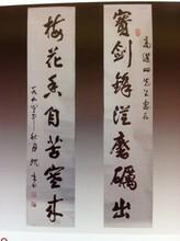 广州信昶投资助力古董出手古董收购古董变现古董拍卖