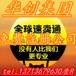 深圳公司注册,工商年报,一般纳税人申请,代理记账