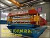 鲁克压瓦机供应湖南郴州840/900双层液压导柱彩钢压瓦机设备质优价廉