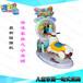 小海狮儿童娱乐设备儿童摇摇车海狮宝宝游戏机供应商