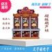 大型模擬推幣機推幣機游戲機廠家超級葫蘆娃圖片黃金堡推幣機