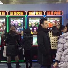 广州游戏机厂家投币游戏机电玩设备最强大脑游戏机儿童礼品机礼品贩卖机