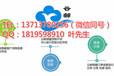 跨境电商服务平台,香港BC直邮进口清关,个人物品行邮清关