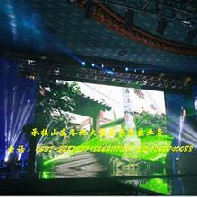 济宁LED大屏出租,济宁p4、p3大屏租赁,济宁会议演出大屏租赁