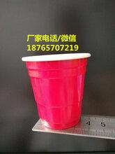 鑫邦一次性PP航空塑料杯塑胶杯生产厂家图片