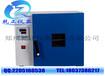 郑州乾正仪器设备有限公司真空干燥箱实验室仪器设备服务周到