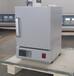 郑州乾正仪器设备有限公司实验室电炉生物医药合成量大从优