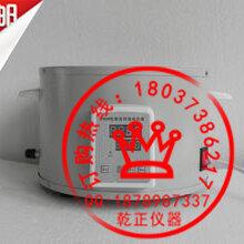 10L普通调温电热套郑州乾正仪器设备有限公司供应