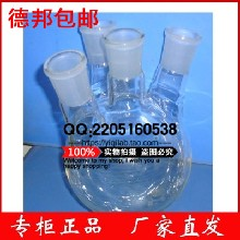 10000ml三口烧瓶生产厂家供应各种直口斜口三口烧瓶