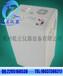 SHZ95B型水循環式真空泵廠家直銷,現貨包郵