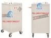 福建供应SHZ-95B循环水真空泵防腐型大功率五头抽多用真空泵现货包邮