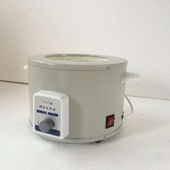 广州20L智能恒温电热套电加热包ZNHW-20000ML生产厂家优势供应现货德邦包邮
