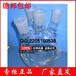 天津乾正儀器20L球形三口圓底燒瓶20l244024斜口加熱蒸餾瓶反應器燒瓶可定制