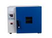浙江乾正儀器廠家供應恒溫真空干燥箱化工實驗室設備行業領先