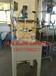 吉林實驗室乾正儀器定做蒸餾釜50L單層玻璃反應釜電熱套加熱廠家直銷,特價促銷
